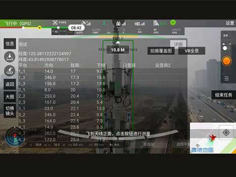 通信基站勘测方案